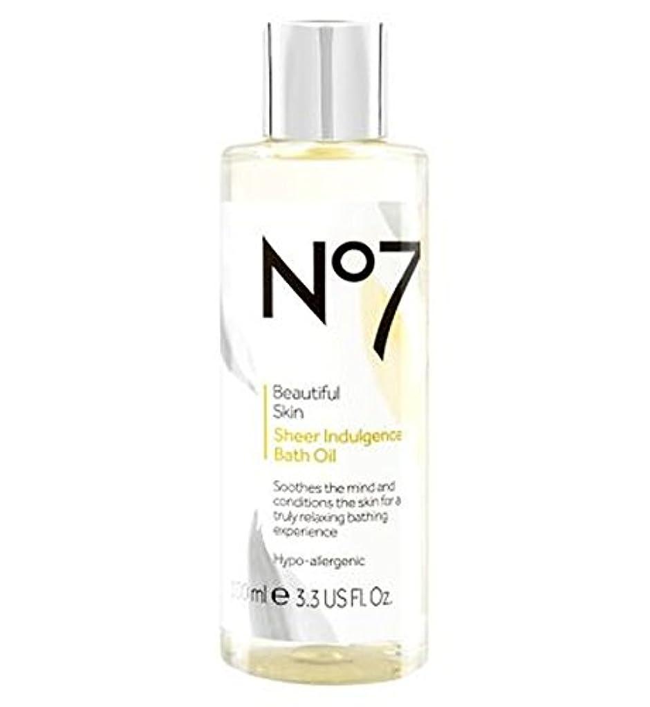 しっかり感じ死傷者No7美しい肌透け耽溺のバスオイル (No7) (x2) - No7 Beautiful Skin Sheer Indulgence Bath Oil (Pack of 2) [並行輸入品]