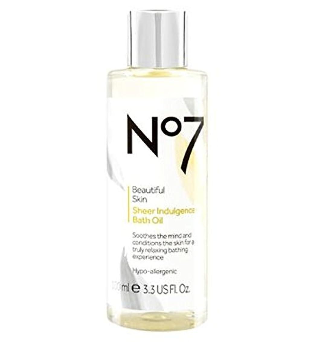 気がついて俳優徹底的にNo7美しい肌透け耽溺のバスオイル (No7) (x2) - No7 Beautiful Skin Sheer Indulgence Bath Oil (Pack of 2) [並行輸入品]