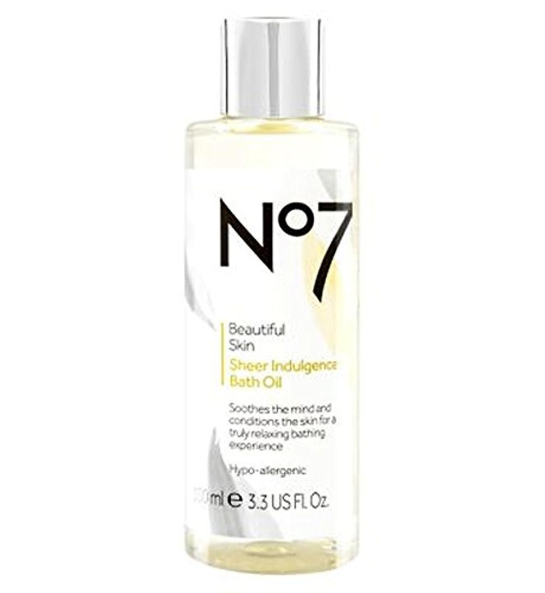 素晴らしさ前兆ヤングNo7美しい肌透け耽溺のバスオイル (No7) (x2) - No7 Beautiful Skin Sheer Indulgence Bath Oil (Pack of 2) [並行輸入品]