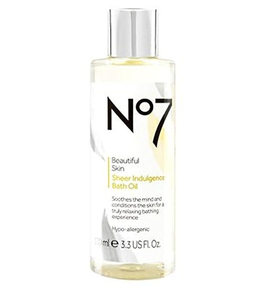 正しく生き残りバブルNo7美しい肌透け耽溺のバスオイル (No7) (x2) - No7 Beautiful Skin Sheer Indulgence Bath Oil (Pack of 2) [並行輸入品]