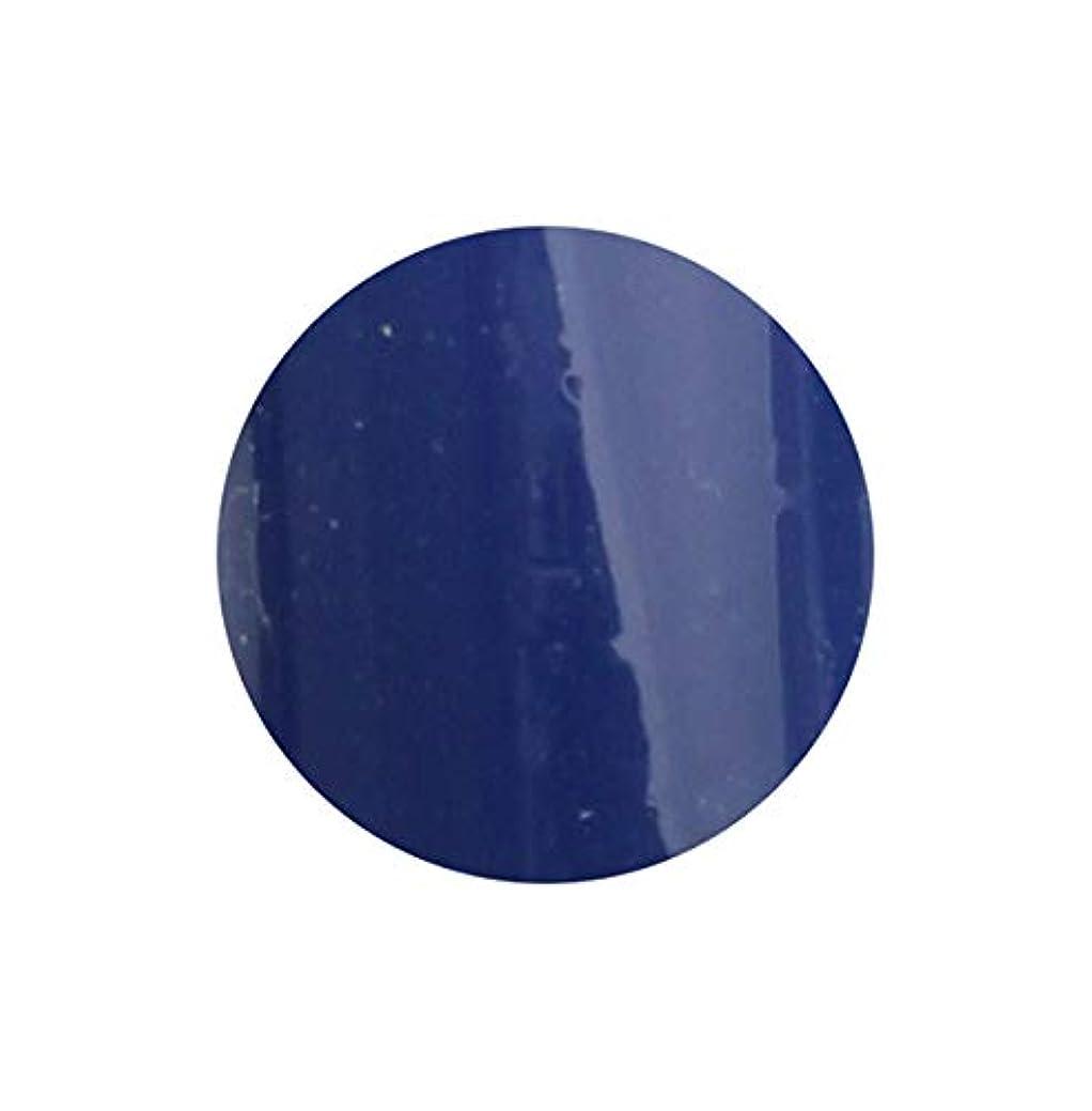 取る足音とげSHAREYDVA シャレドワ+ ネイルカラー No.34 ロイヤルブルー