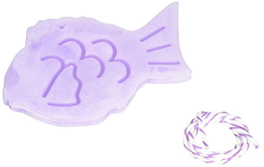 克服する従事したクスクスGRASSE TOKYO AROMATICWAXチャーム「鯛」(PU) ラベンダー アロマティックワックス グラーストウキョウ
