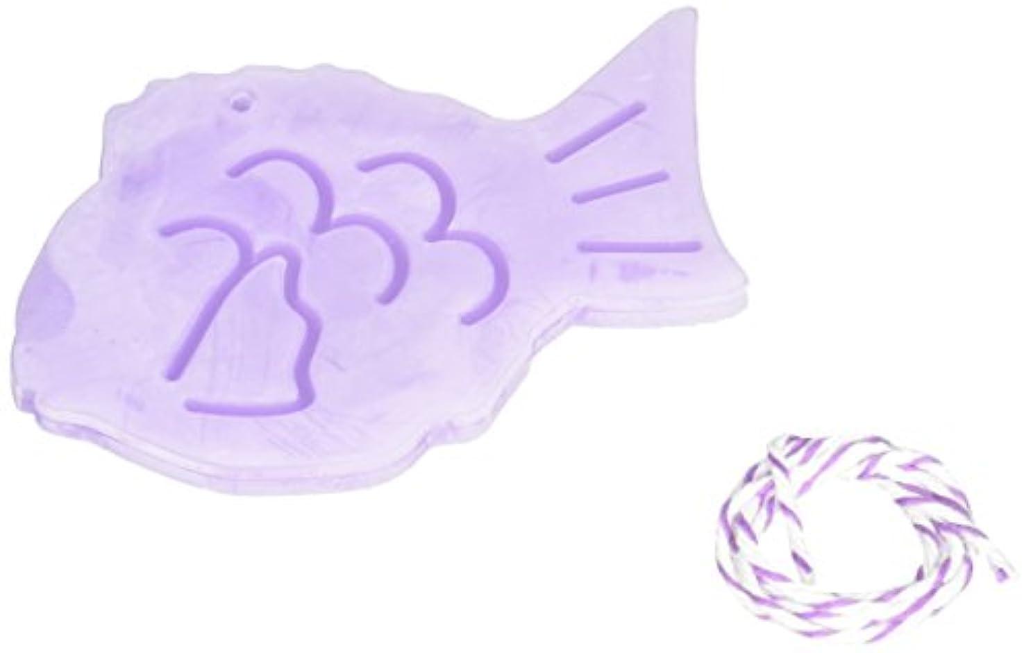私のリアル汚染されたGRASSE TOKYO AROMATICWAXチャーム「鯛」(PU) ラベンダー アロマティックワックス グラーストウキョウ