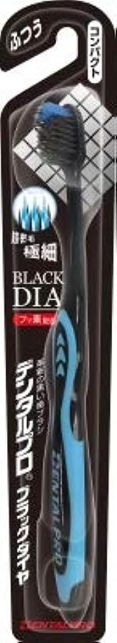 きつくガラガラヘッジ【まとめ買い】デンタルプロ ダイヤ超極コンパクトM ×3個