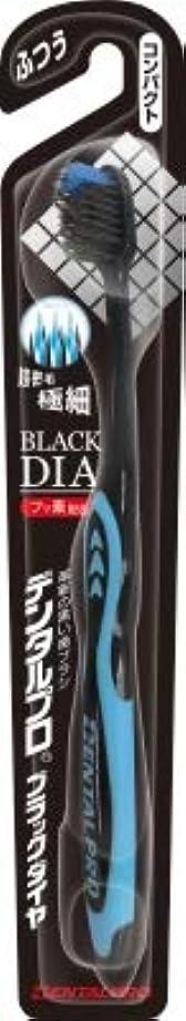 裂け目オゾンアルファベット【まとめ買い】デンタルプロ ダイヤ超極コンパクトM ×3個