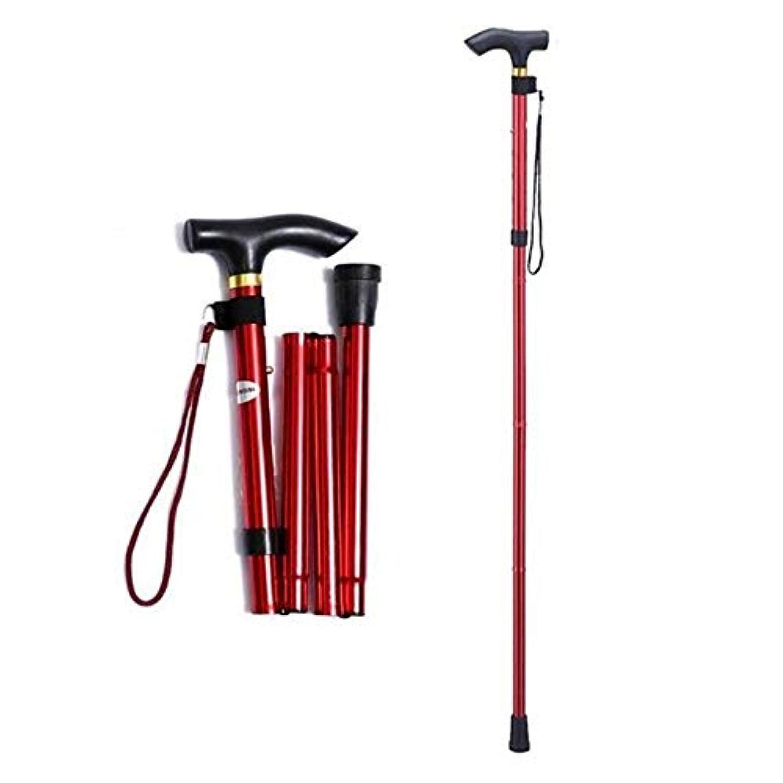 事業内容物思いにふける天ステッキ - 松葉杖 人間工学的のハンドルの負荷150kgを搭載する折り畳み式の杖5つの調節可能な高さのレベル男性または女性のための杖歩行障害者および高齢者のモビリティ杖 ハイキング、登山 (Color : Red)