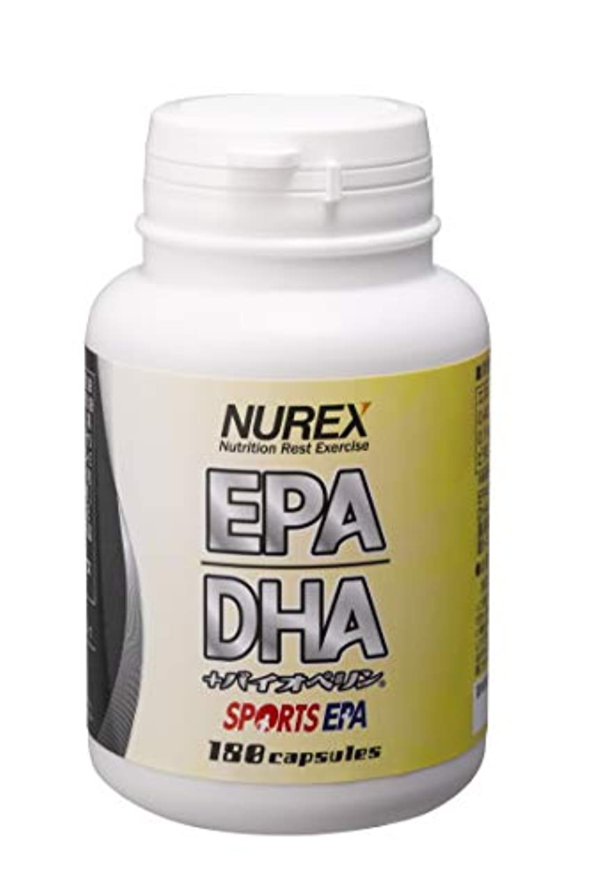 静める言い聞かせる芸術的EPA/DHA+バイオぺリン180粒