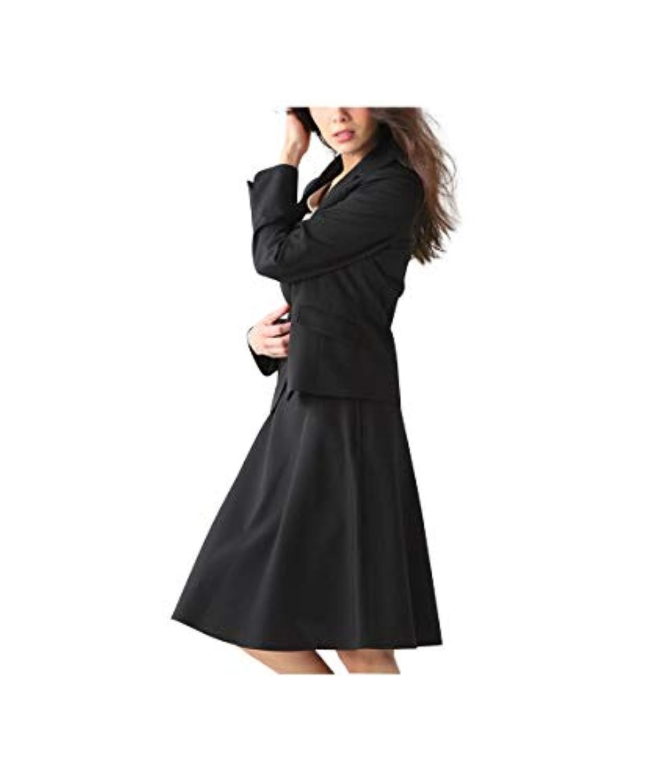 [nissen(ニッセン)] スカートスーツ 洗える 上下 セット (パイピング テーラードジャケット + フレアスカート) 令嬢スーツ レディース 大きいサイズ 15号 17号 19号 21号 23号 26号 30号...