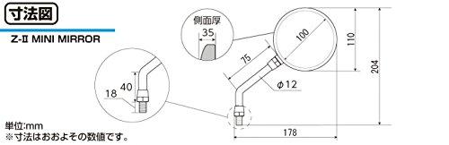 キタコ(KITACO) Z-IIミニミラー(10mm) 汎用 ブラック 675-0600108