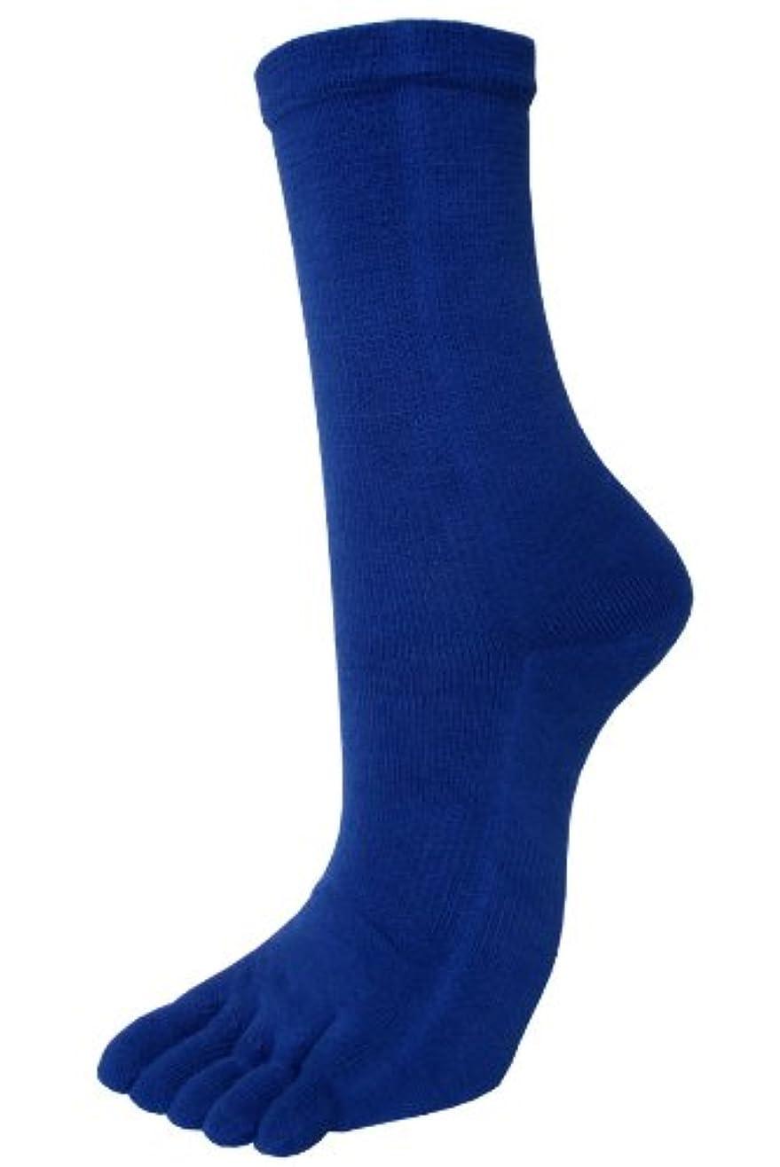 予知しかしワックスエンバランス レギュラー5本指ソックス L(25~27cm) ブルー T41300