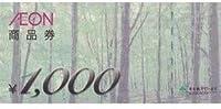 イオン商品券 1,000円 ×10枚 (10,000円分)
