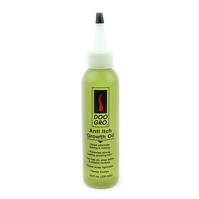 カールなめらかなメイエラフケかゆみ防止育毛オイル 133ml (並行輸入品)