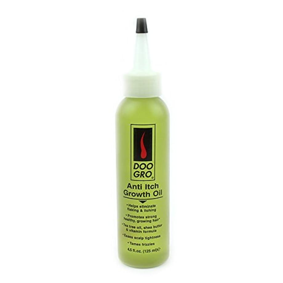 ほんのセッティングクレデンシャルフケかゆみ防止育毛オイル 133ml (並行輸入品)