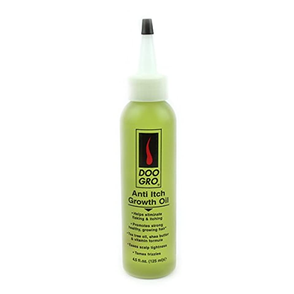 歩くジョージバーナード膨らみフケかゆみ防止育毛オイル 133ml (並行輸入品)