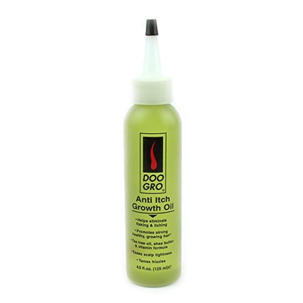 フケかゆみ防止育毛オイル 133ml (並行輸入品)
