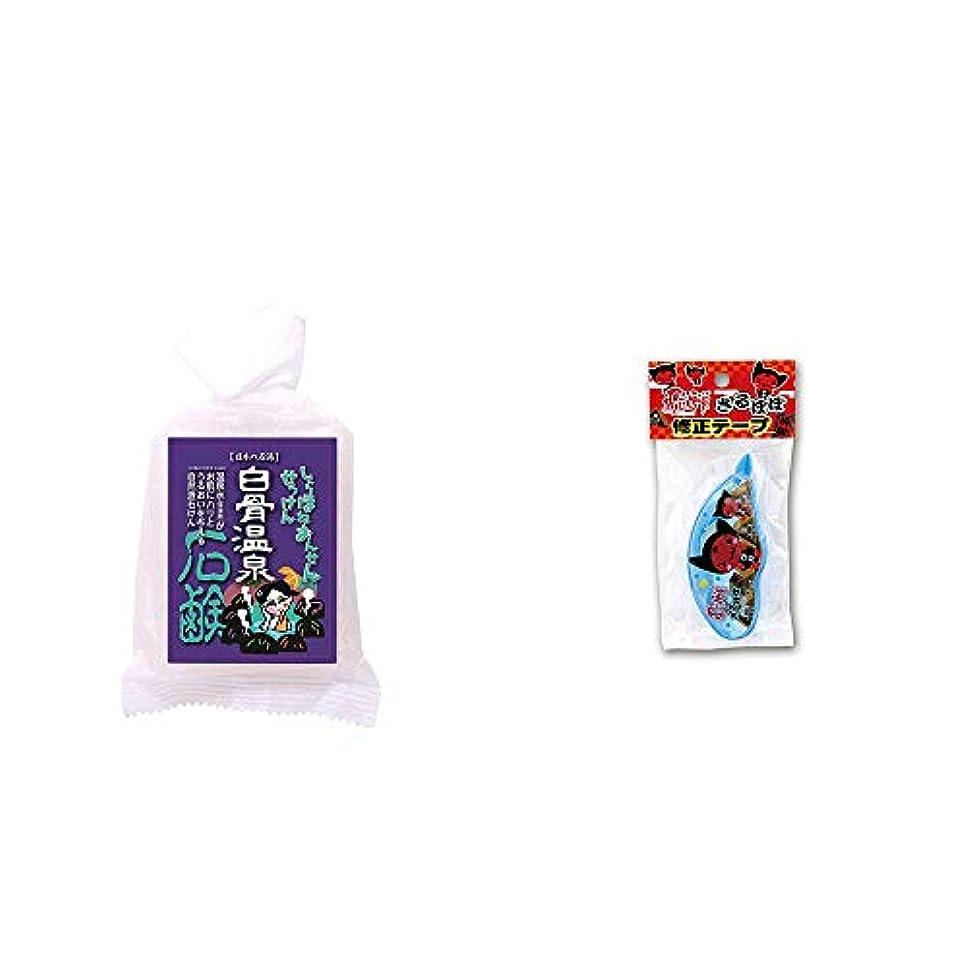 休憩パワータオル[2点セット] 信州 白骨温泉石鹸(80g)?さるぼぼ 修正テープ【ピンク】