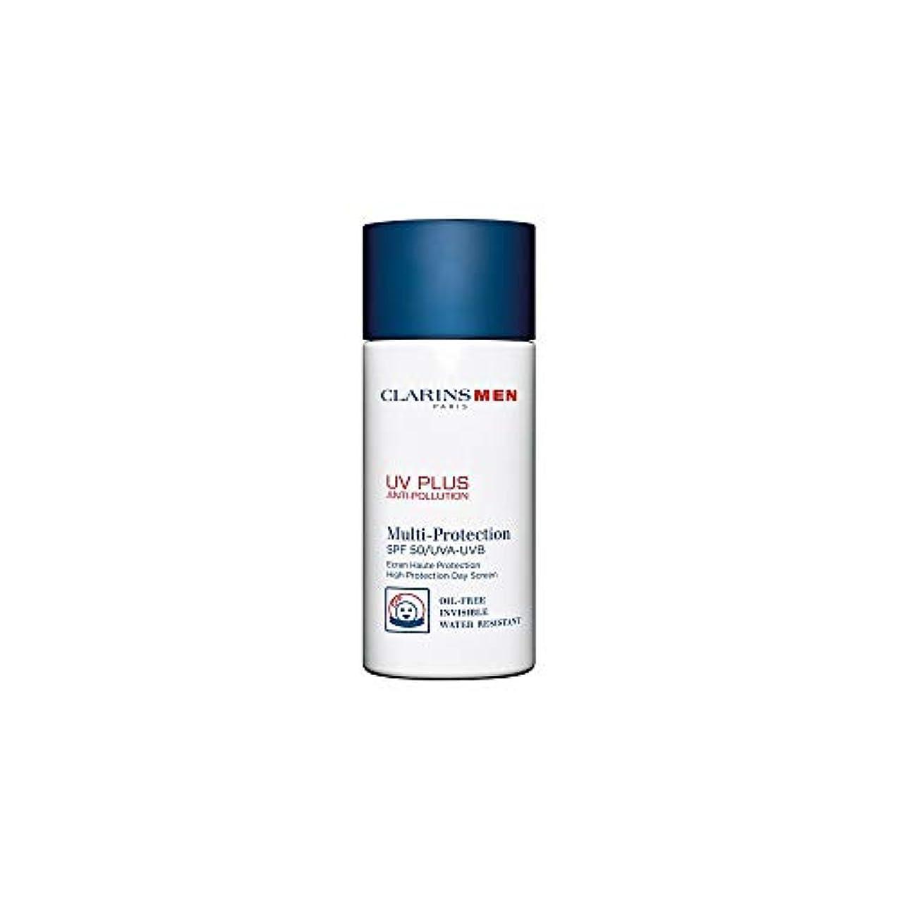 落胆させるペンダント住所[Clarins] クラランスの男性のUvプラスマルチプロテクションデイスクリーンSpf50の50ミリリットル - Clarins Men UV Plus Multi-Protection Day Screen SPF50...