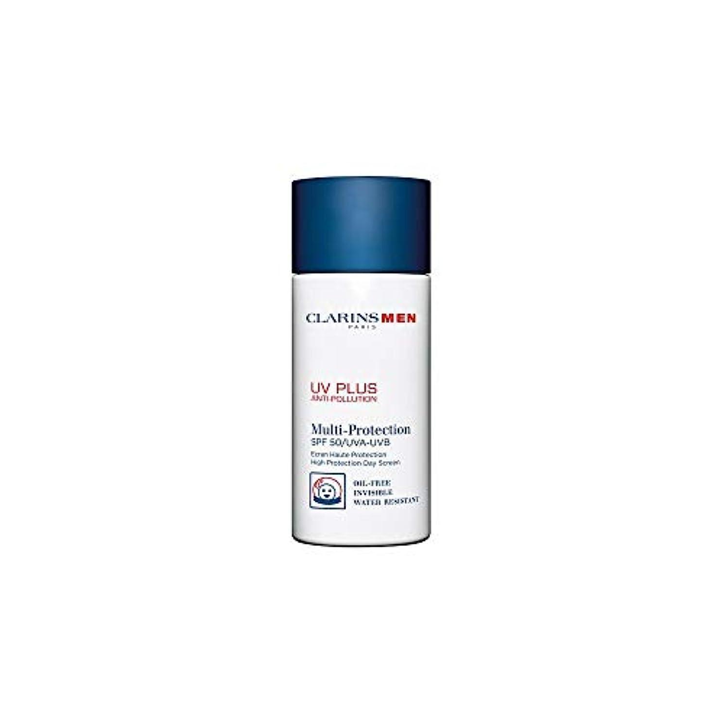 アマチュアかまどほぼ[Clarins] クラランスの男性のUvプラスマルチプロテクションデイスクリーンSpf50の50ミリリットル - Clarins Men UV Plus Multi-Protection Day Screen SPF50...