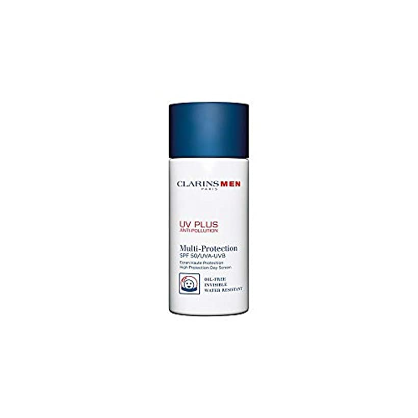 ウェイド希少性作り上げる[Clarins] クラランスの男性のUvプラスマルチプロテクションデイスクリーンSpf50の50ミリリットル - Clarins Men UV Plus Multi-Protection Day Screen SPF50 50ml [並行輸入品]