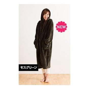 モフア プレミアムマイクロファイバー 着る毛布 フード付 【ルームウェア】(フリーサイズ) モスグリーン