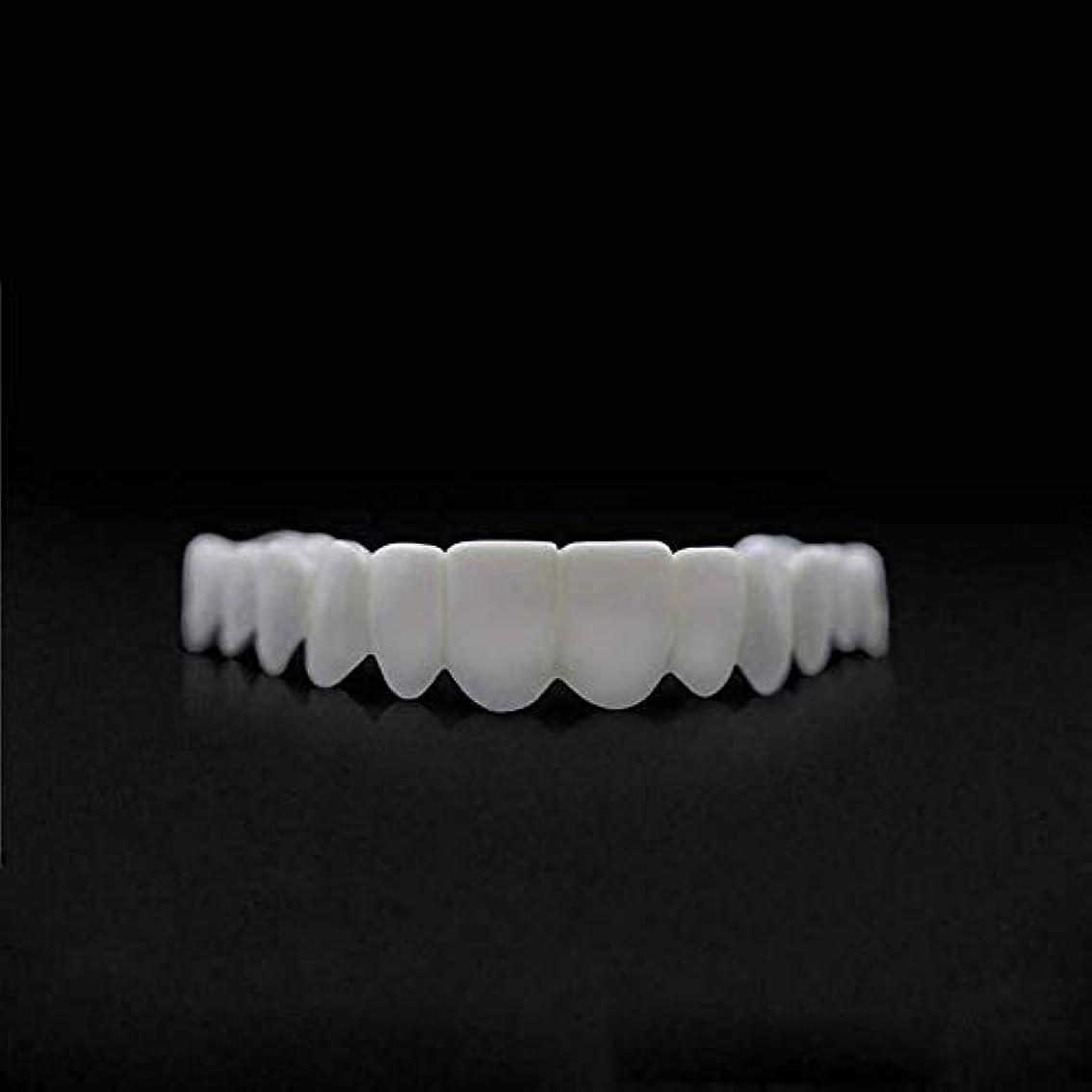 コンサート無一文性的Wiil パーフェクトスマイルコンフォートフィット新しいスナップオンは、アッパーフェイク歯のカバー最も快適な入れ歯に適合します