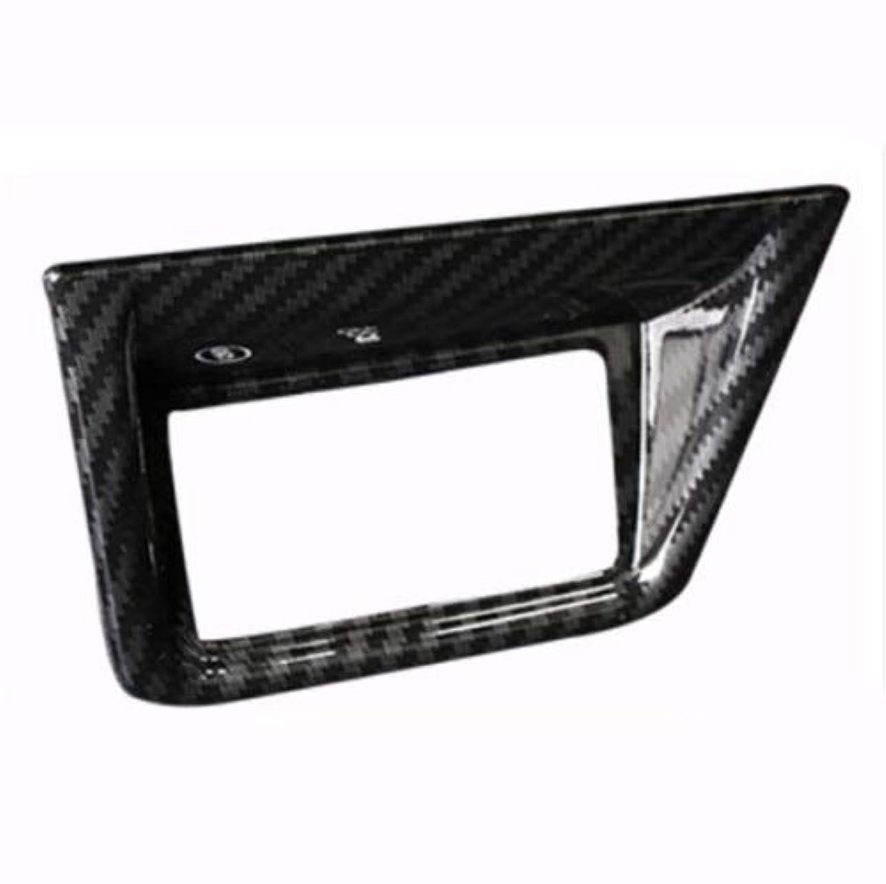 コットンスクラッチゲームJicorzo - Carbon Fiber Style Car Lower left Middle Console Cover Trim Fit For Honda Accord 2018 Car Interior Accessories...