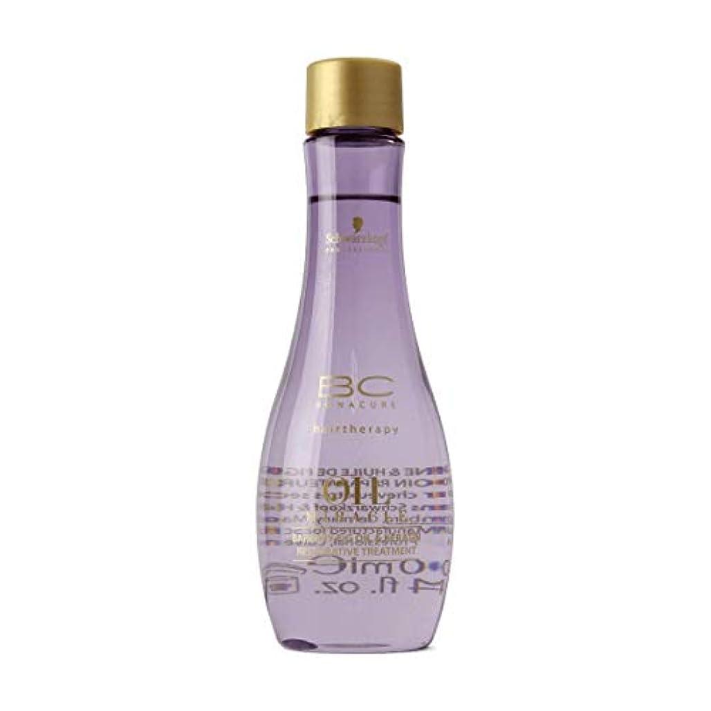 クローン正規化先Schwarzkopf Bc Oil Miracle Barbary Fig Oil Treatment 100ml [並行輸入品]