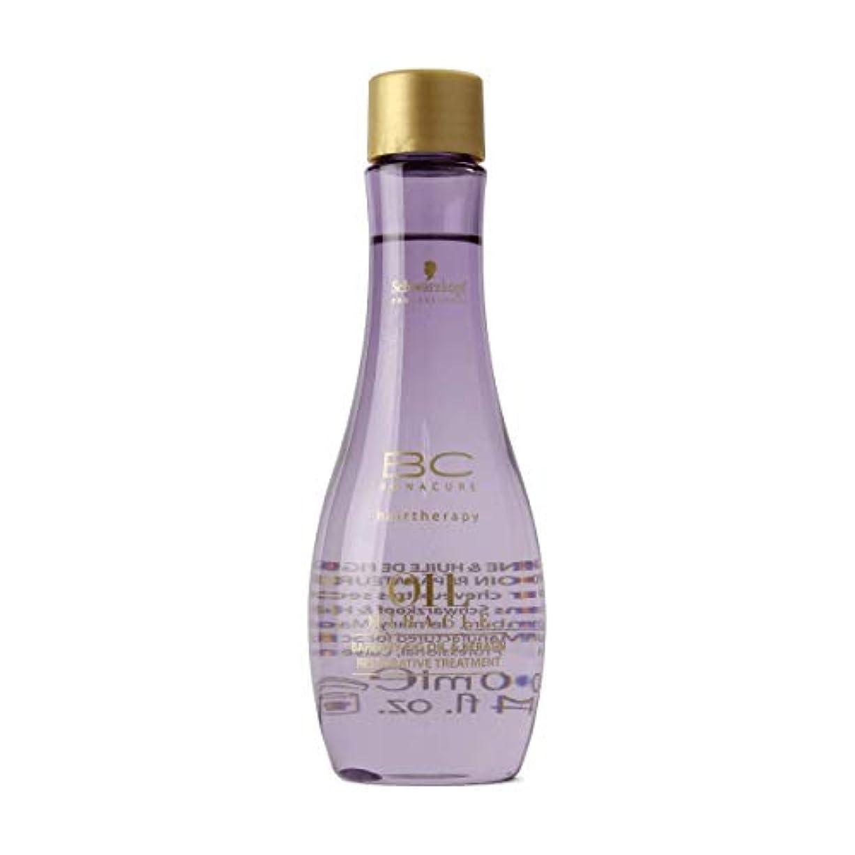 生じる更新コメンテーターSchwarzkopf Bc Oil Miracle Barbary Fig Oil Treatment 100ml [並行輸入品]