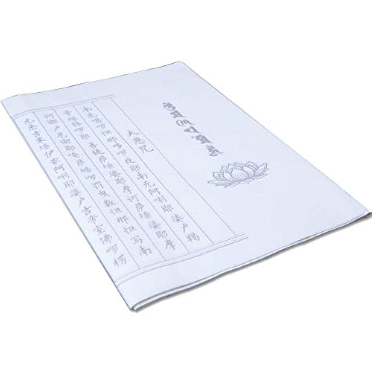 ガム乱気流浴添今堂 中国書道ブラシインク 筆記 墨紙/クアンペーパー 34cmx69cm ホワイト 10枚書道宣紙