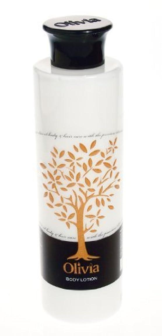 バルセロナ口実咳Olivia Body Lotion - 300ml (10.1 Fl. Oz.) Bottle by Papoutsanis [並行輸入品]