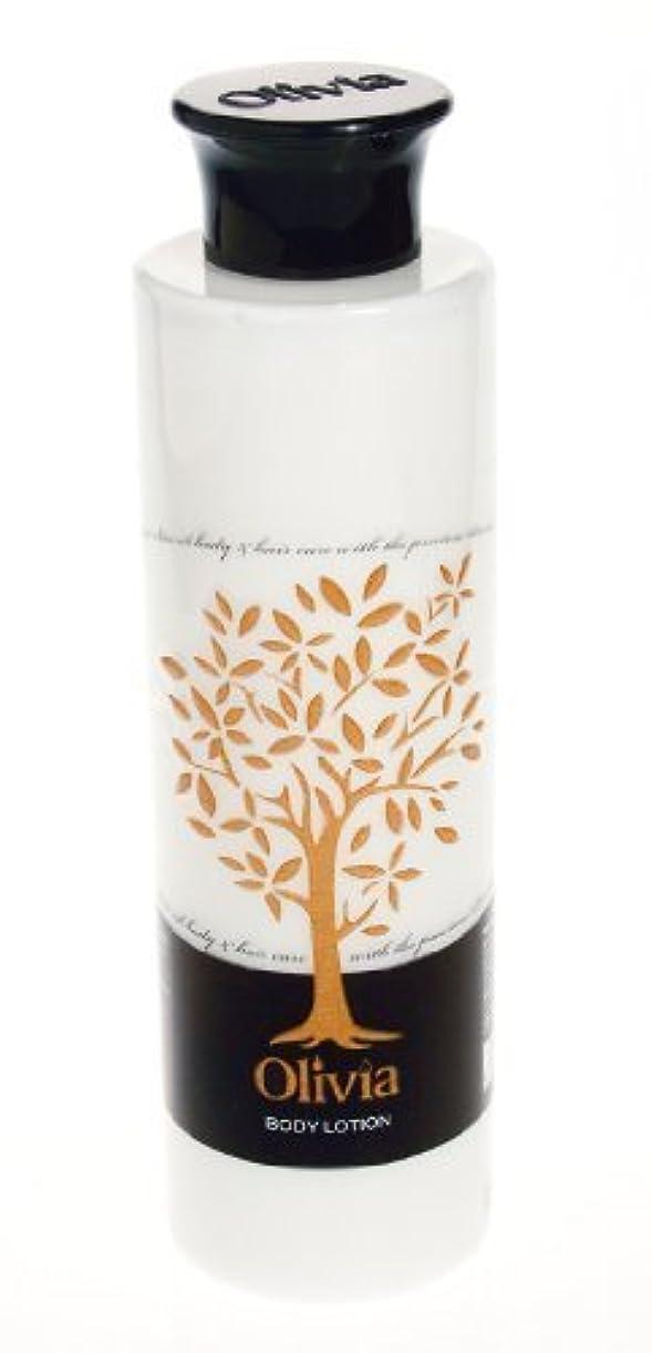 立ち向かう軽くにもかかわらずOlivia Body Lotion - 300ml (10.1 Fl. Oz.) Bottle by Papoutsanis [並行輸入品]