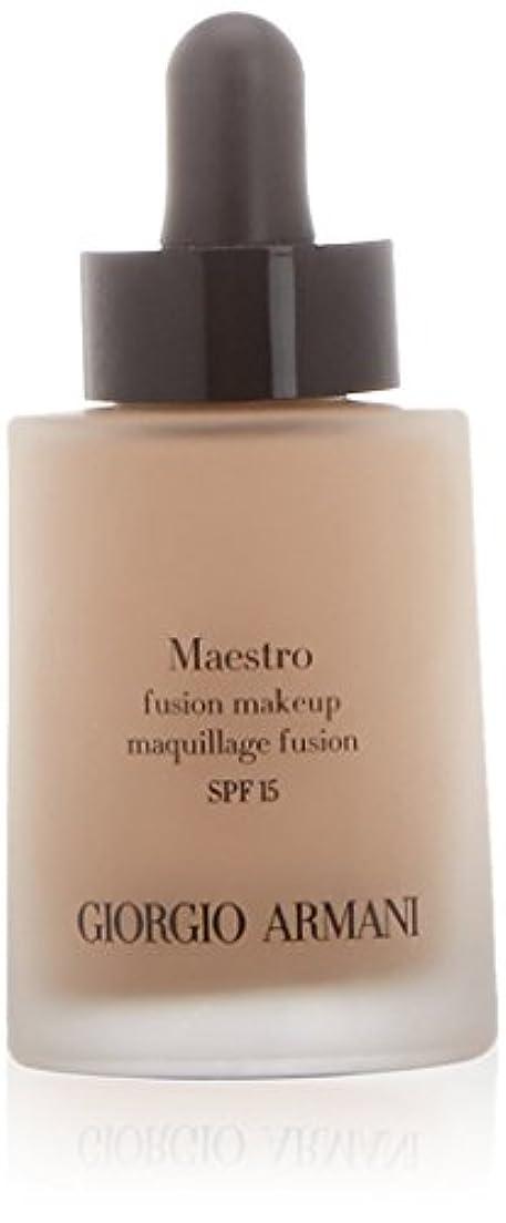 ジョルジオアルマーニ Maestro Fusion Make Up Foundation SPF 15 - # 5 30ml/1oz並行輸入品