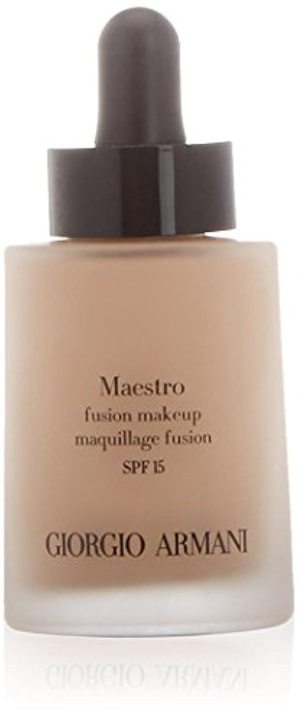 破壊的献身リッチジョルジオアルマーニ Maestro Fusion Make Up Foundation SPF 15 - # 5 30ml/1oz並行輸入品
