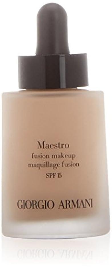 決定するワンダー松の木ジョルジオアルマーニ Maestro Fusion Make Up Foundation SPF 15 - # 5 30ml/1oz並行輸入品