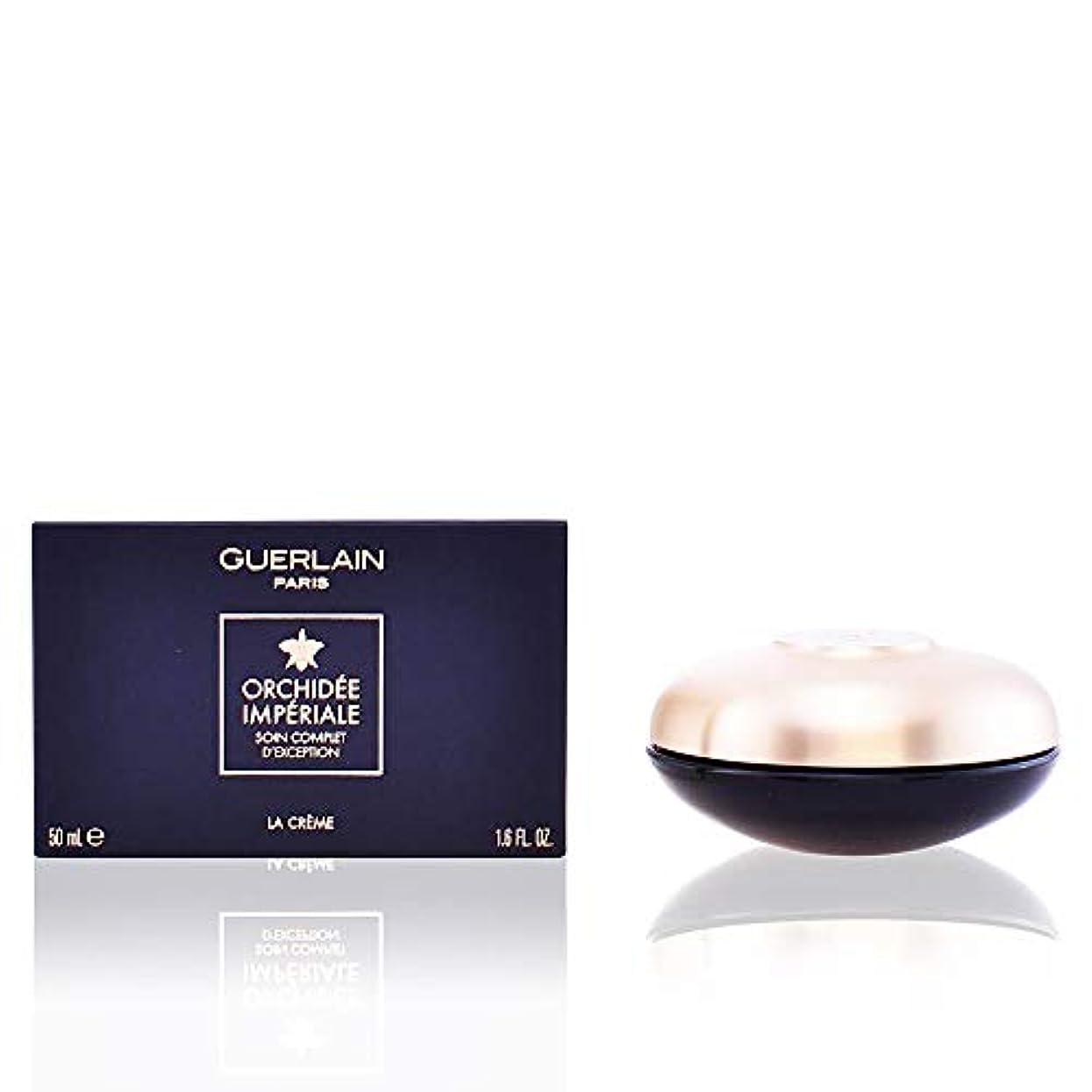 ほのか生き物取り扱いゲラン オーキデアンペリアルザクリーム 50ml/1.6oz