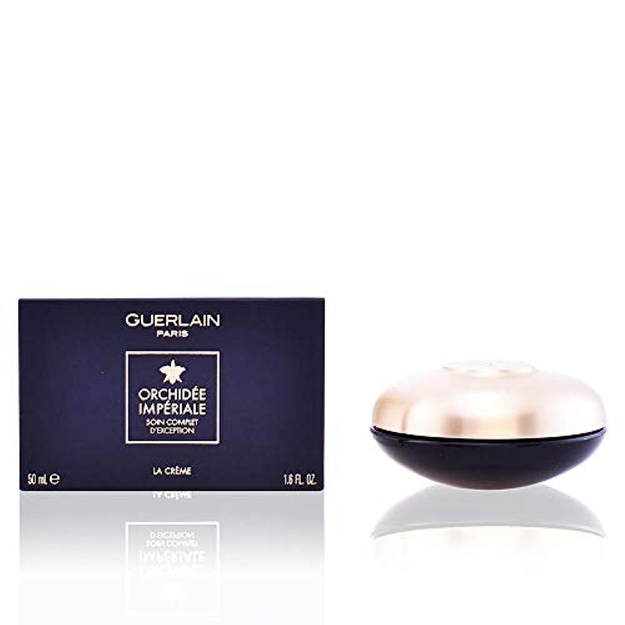 ワイプ嫌い気分が良いゲラン オーキデアンペリアルザクリーム 50ml/1.6oz
