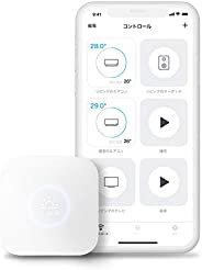Nature Remo-2W1 Smart Remote Control Nature Remo Mini for Alexa Google Home Siri