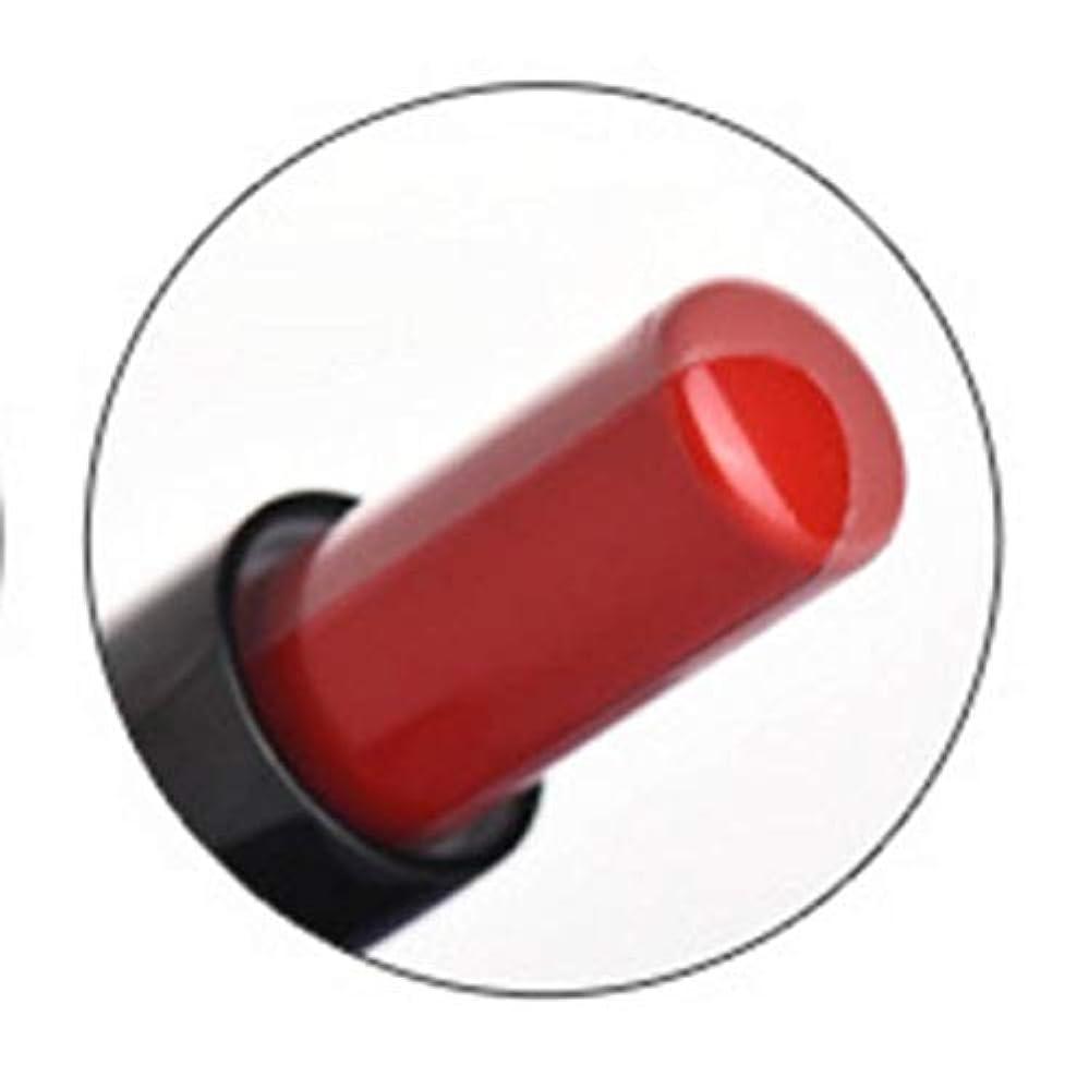 版眠いです粘着性Yoshilimen ファッションリップスティック新しい口紅口紅口紅(None A)