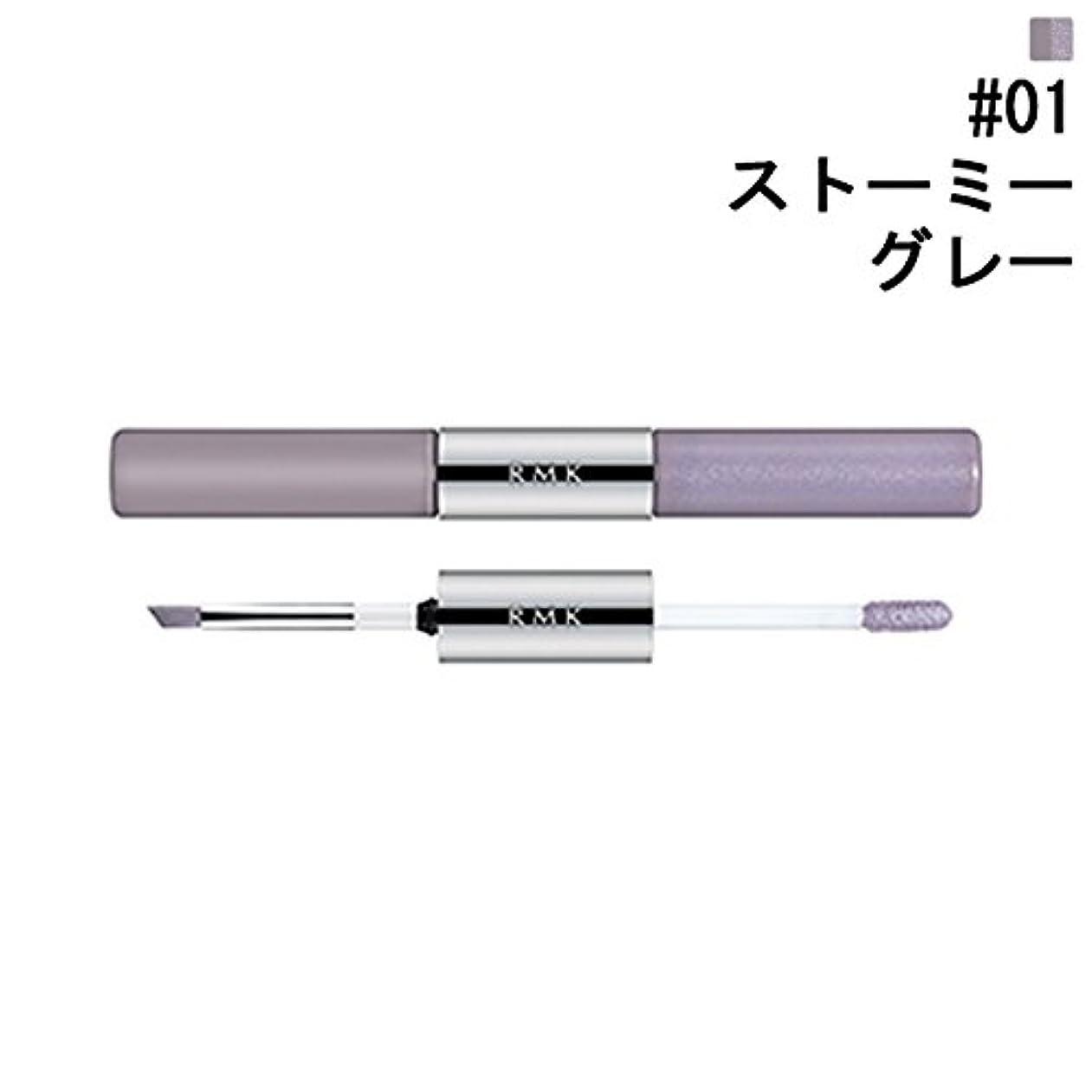 バック鋼協会RMK Wウォーターアイズ カラーインク #01 ストーミーグレー 9.9g 【RMK (ルミコ)】