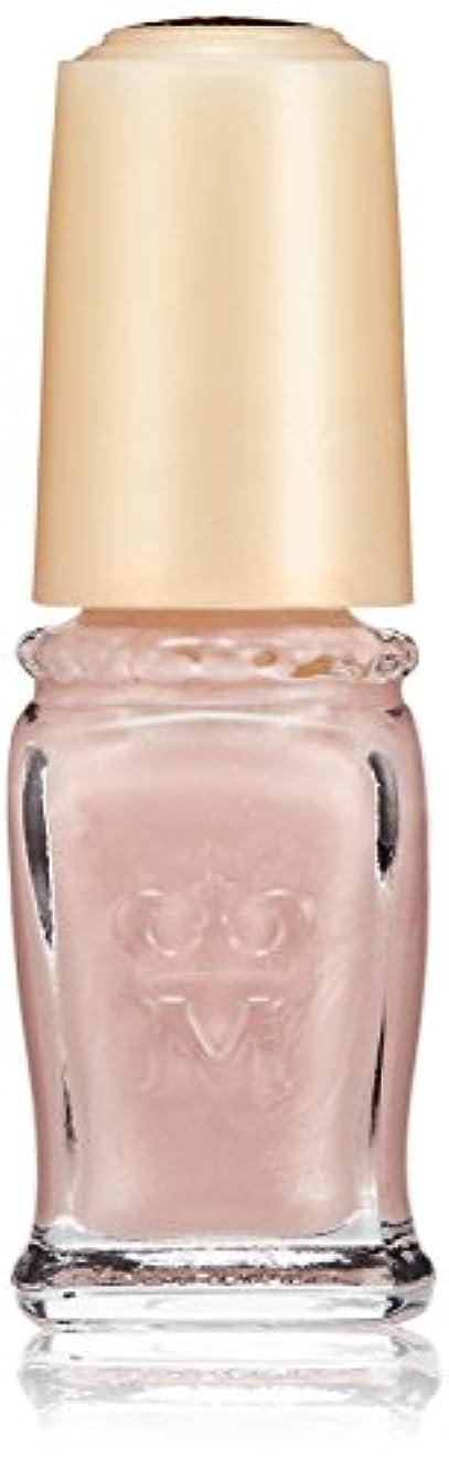 繰り返し香水近代化するマジョリカ マジョルカ アーティスティックネールズ (スピーディー&グロッシー) PK217 ミルクキャンディ 4.5mL