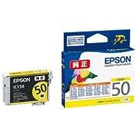 エプソン IJカートリッジ ICY50 イエロー3個 〈簡易梱包