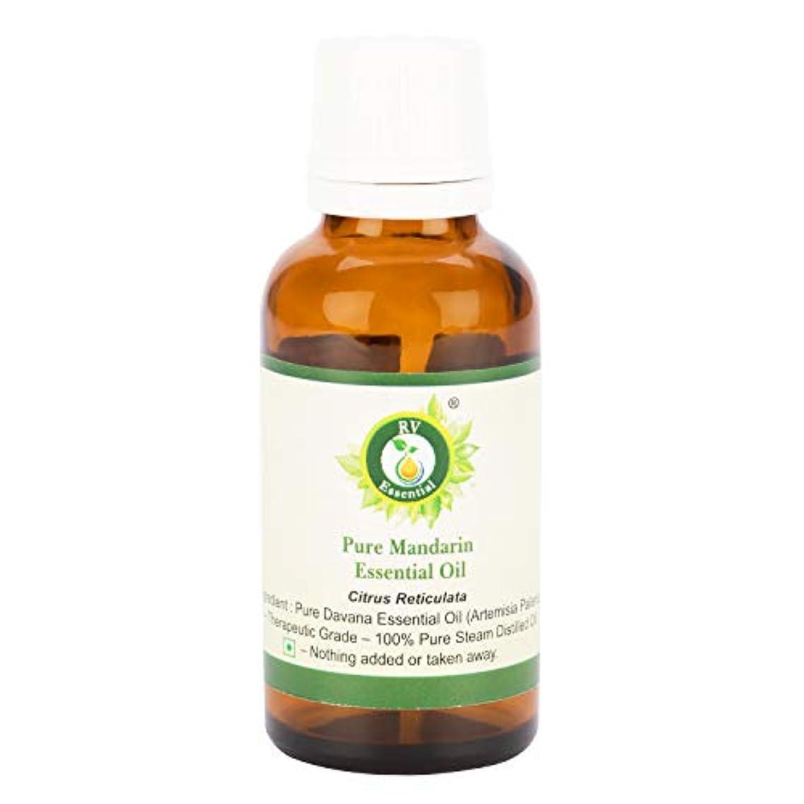ショートメロディー生じるピュアマンダリンエッセンシャルオイル5ml (0.169oz)- Citrus Reticulata (100%純粋&天然スチームDistilled) Pure Mandarin Essential Oil