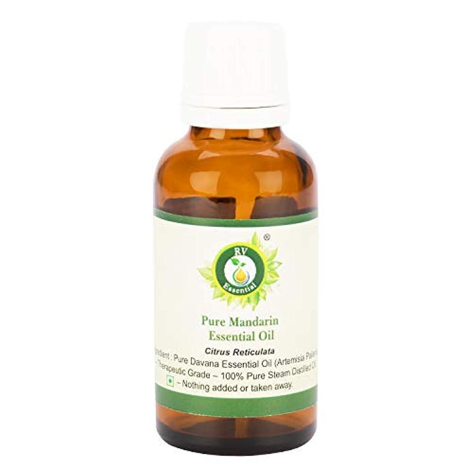 いつでもいろいろなかなかピュアマンダリンエッセンシャルオイル5ml (0.169oz)- Citrus Reticulata (100%純粋&天然スチームDistilled) Pure Mandarin Essential Oil