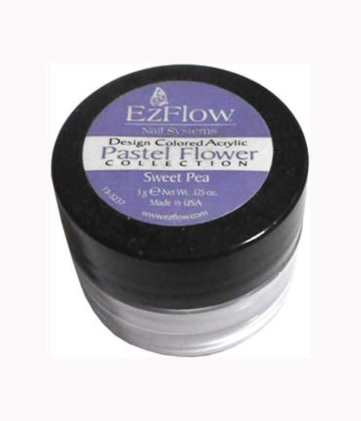 見て行動質量EzFlow カラーパウダー 1/8oz パステルフラワー(5色)