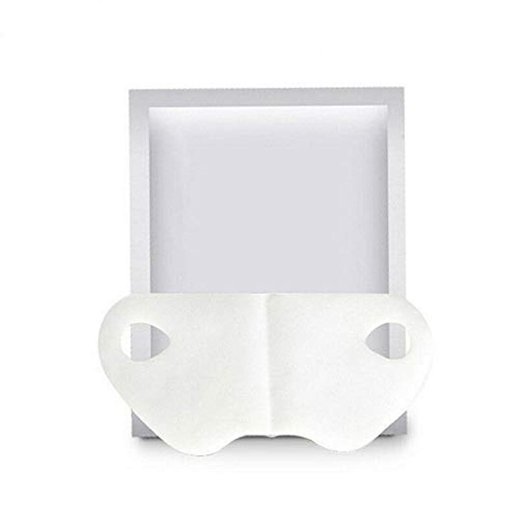 安らぎ温室障害CoolTack   保湿フェイスファーミングマスクをホワイトニングするV字型スリミングフェイスマスク