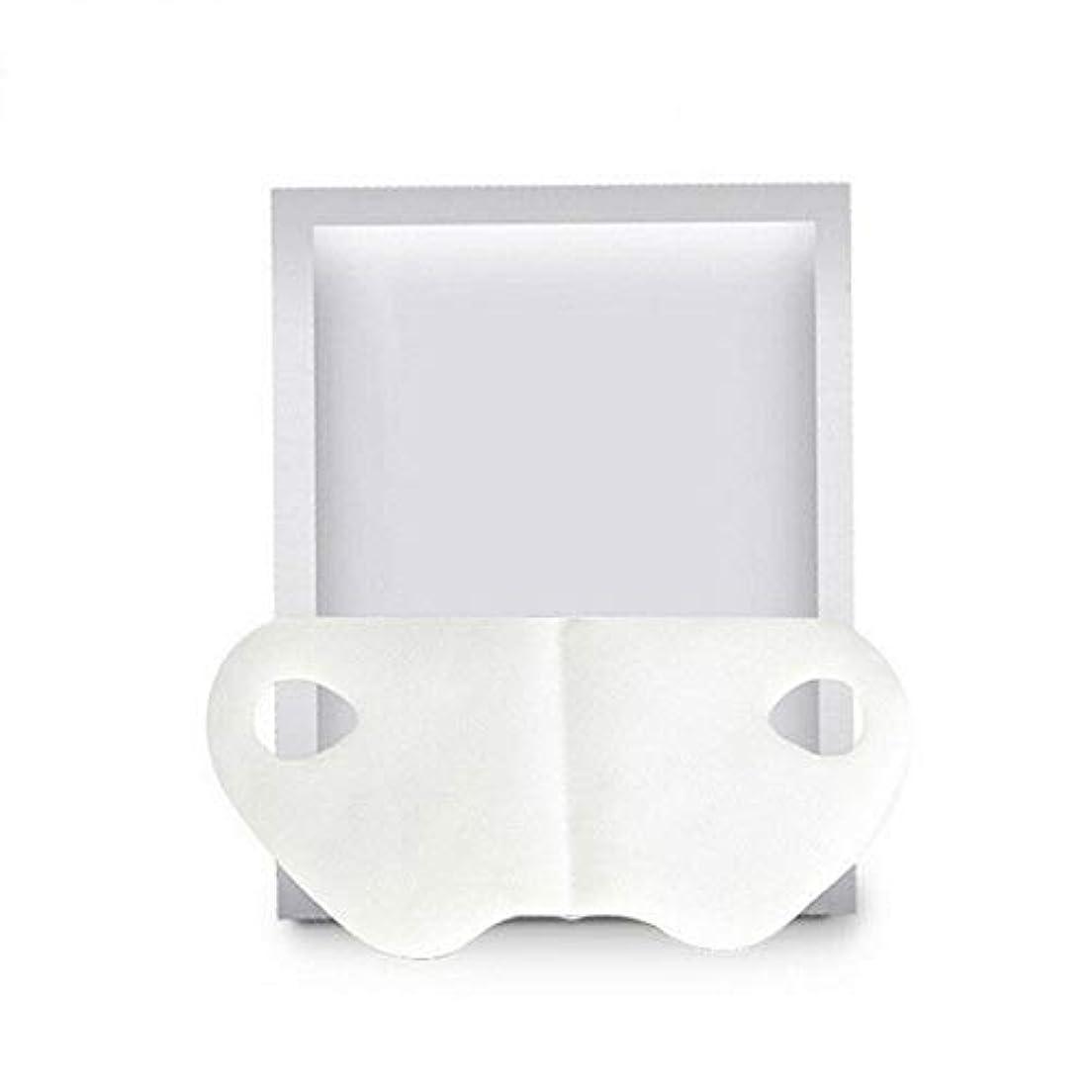 事故争い温度CoolTack   保湿フェイスファーミングマスクをホワイトニングするV字型スリミングフェイスマスク