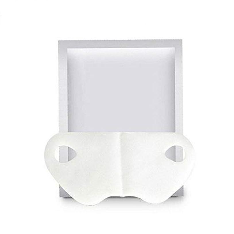 ビーズマットレスプロットCoolTack   保湿フェイスファーミングマスクをホワイトニングするV字型スリミングフェイスマスク