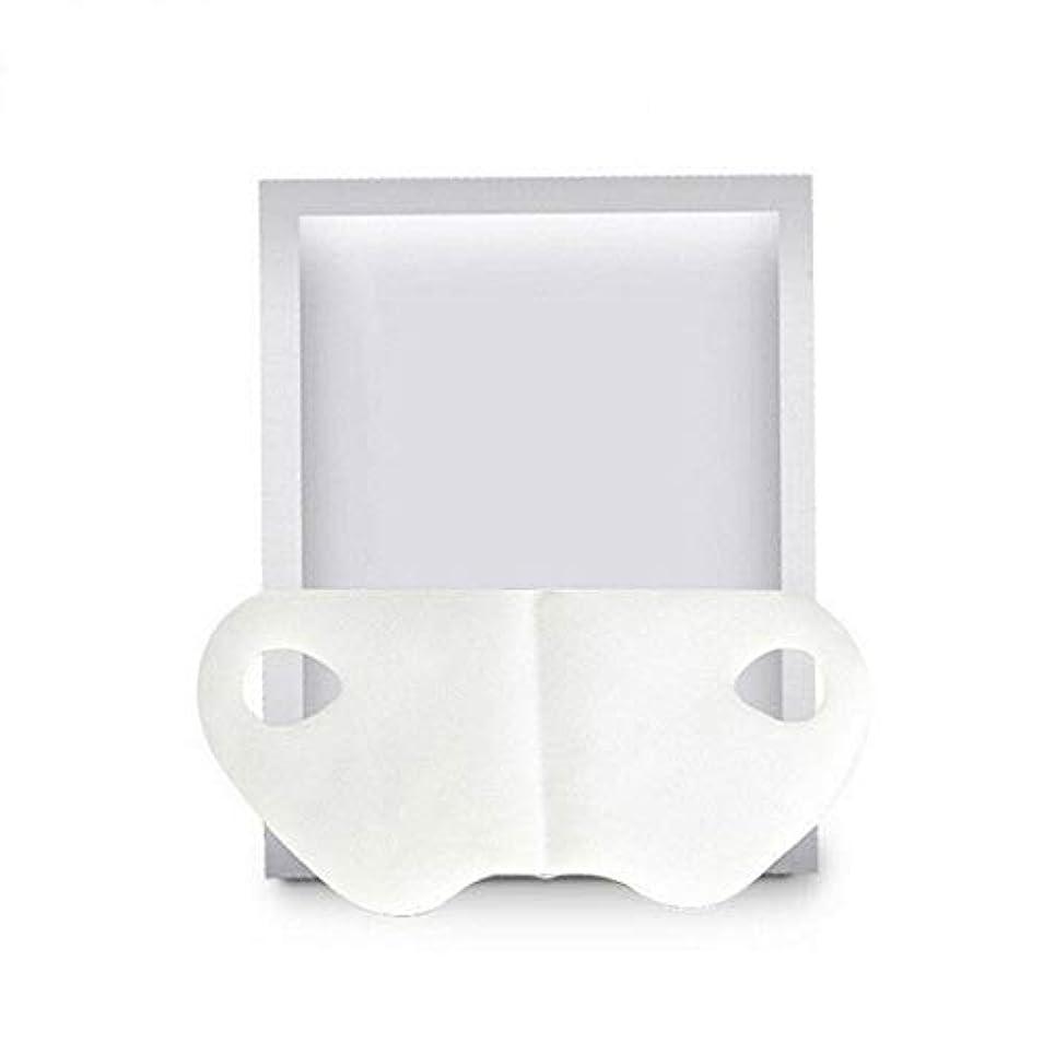 重々しい鳴り響くペンダントFuntoget   保湿フェイスファーミングマスクをホワイトニングするV字型スリミングフェイスマスク