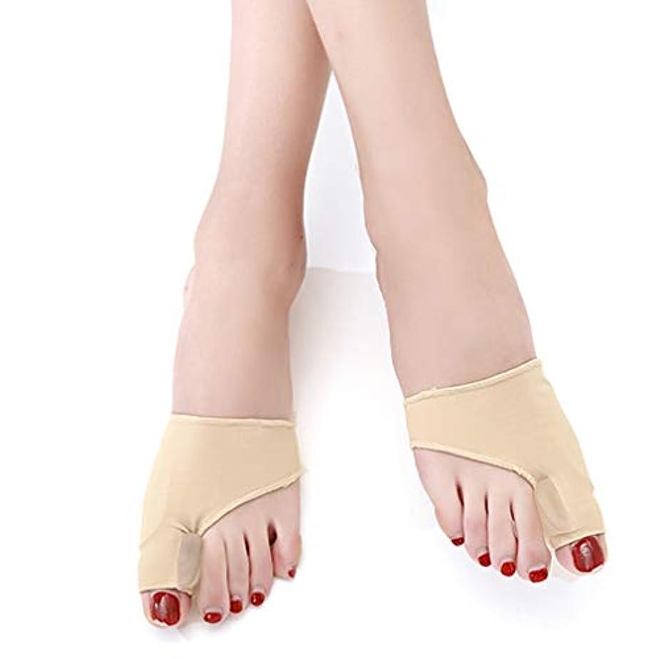 強います用心パールつま先サポートHallux外反矯正装置、足の親指プロテクター、詐欺師つま先のための保護と治療着用の腱膜炎、水疱、痛風や関節炎の痛み,A,L