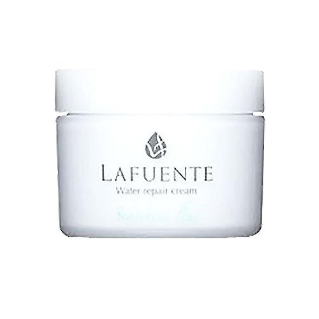 歌手レンズ合理化LAFUNTE (ラファンテ) ウォーターリペアクリーム 50g